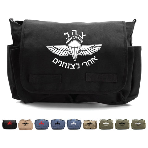 ISRAELI Paratrooper Army Heavyweight Canvas Messenger Shoulder Bag