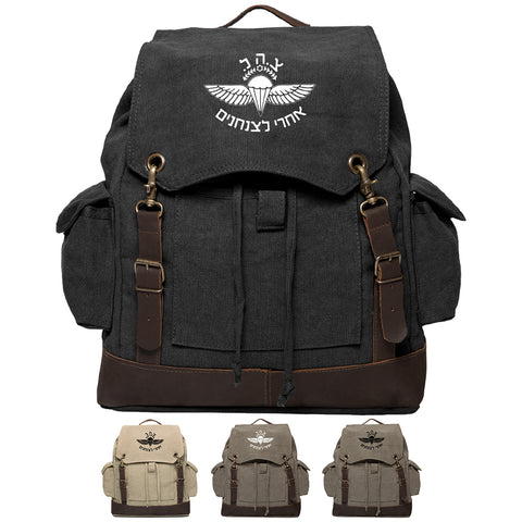 ISRAELI Paratrooper Vintage Canvas Rucksack Backpack with Leather Straps