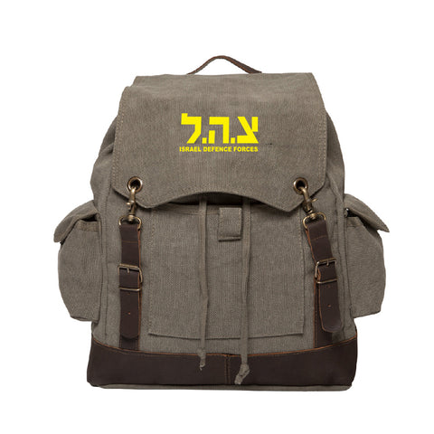 IDF Israel Defense Forces Text Rucksack Backpack w/ Leather Straps