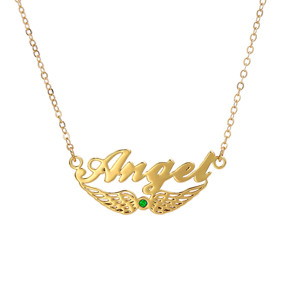 Personalized Name Necklace with Bottom Wings and Birthstone in Sterling Silver