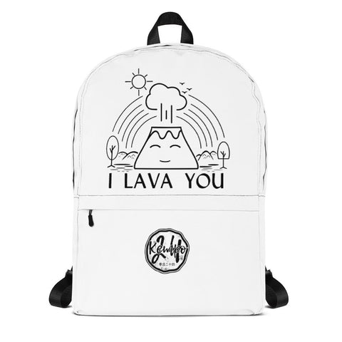 I Lava You | Backpack