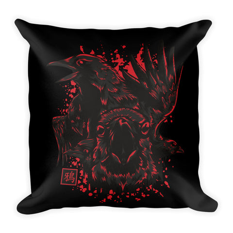 Karasu | Square Pillow