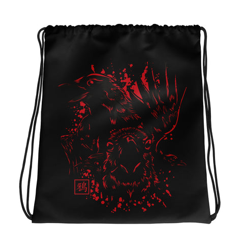Karasu | Drawstring bag