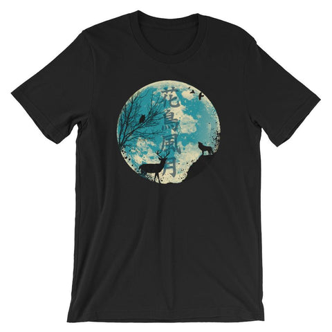 The Beauties Of Nature | Short Sleeve Unisex T-Shirt