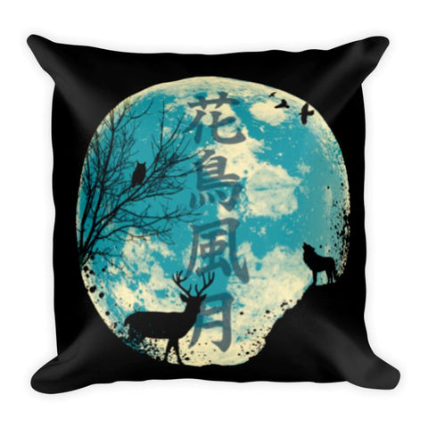 The Beauties Of Nature | Square Pillow