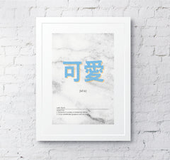 chinese calligraphy typography wallart print quote cute