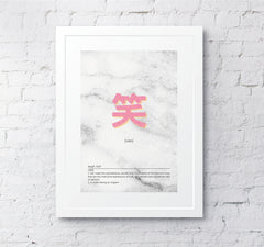marble chinese calligraphy typography wallart print quote smile