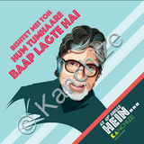Lamp - Big B Bollywood