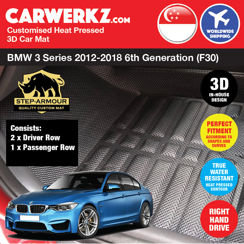 STEP ARMOUR™ BMW 3 Series 2012-2018 6th Generation (F30) German Luxury Sedan Car Customised 3D Car Mat - CarWerkz