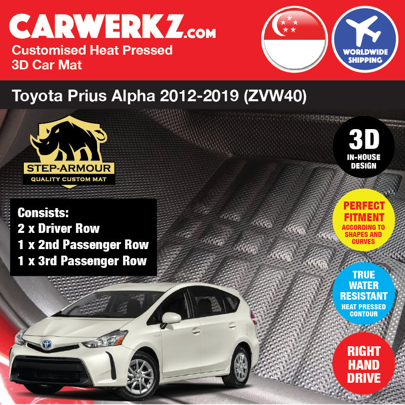 STEP ARMOUR™ Toyota Prius Alpha Prius V Prius+ 2012 2013 2014 2015 2016 2017 2018 2019 (ZVW40) Japan MPV Customised 3D Car Mat - carwerkz sg au my br jp