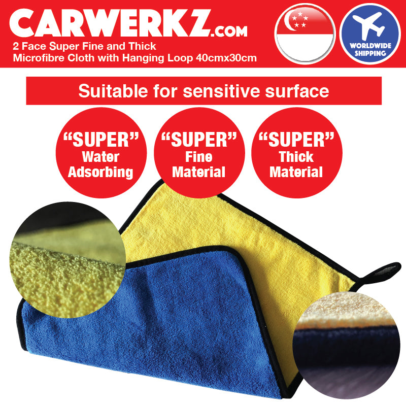 2 Face High Quality Super Fine and Thick Microfibre Cloth with Hanging Loop 40cm x 30cm - CarWerkz