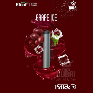 ELeaf - iStick D -  Grape Ice - Disposable Vape Devices