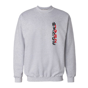 Premium SH Since 1982 French Terry CrewNeck