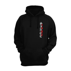 Black SH Since 1982 Hoody
