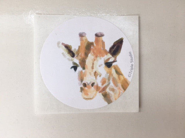 Animal Digital Art Portrait - Sticker