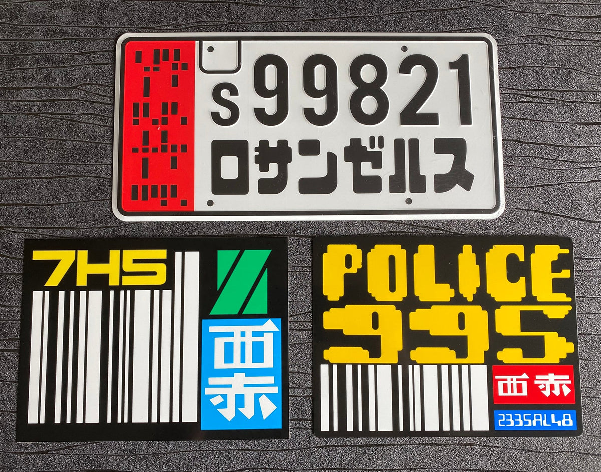 Blade Runner 2049, Blade Runner Police 995 Spinner and Bladerunner 7H5 Deckard Prop License Plate 3 Pack
