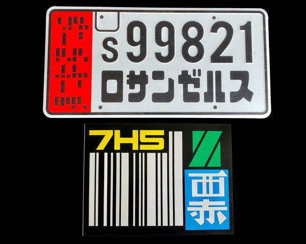BladeRunner 2049 Officer K's Spinner and Bladerunner 7H5 Deckard Prop License Plate 2 Pack