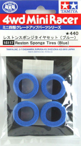 Reston Sponge Tires (Blue)