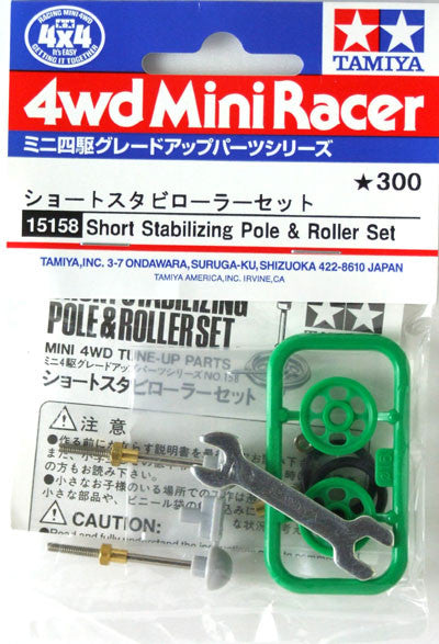 Short Stabilizing Pole & Roller Set