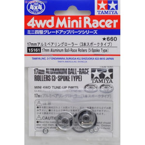 17mm Aluminum Ball-Race Rollers
