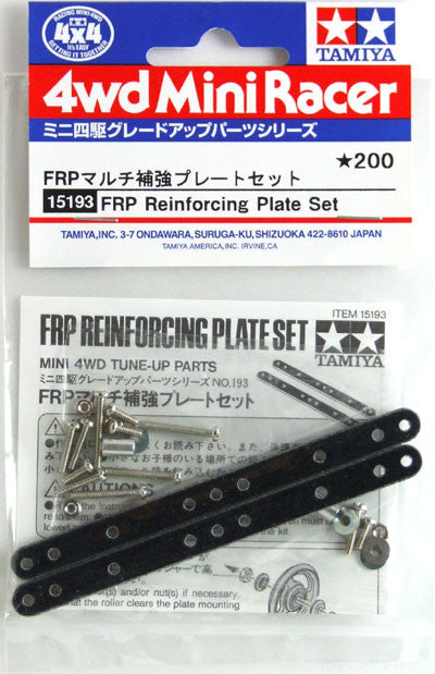 FRP Multi Reinforcing Plate