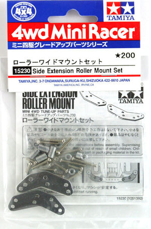 Side Extension Roller Mount