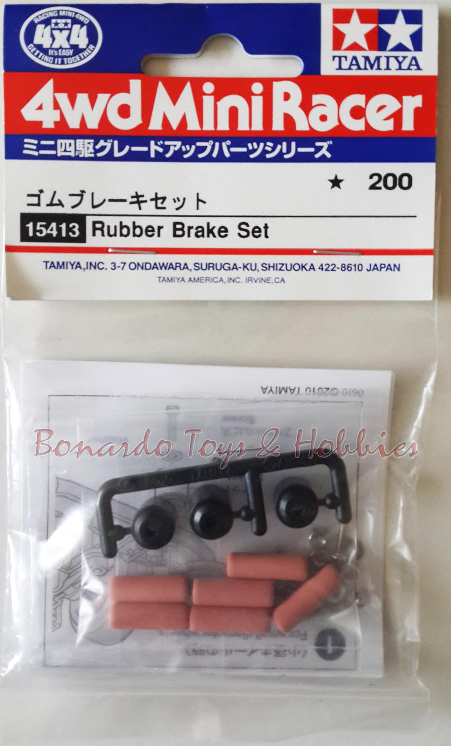 Rubber Brake Set