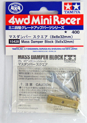 Mass Damper Block (8x8x32mm)