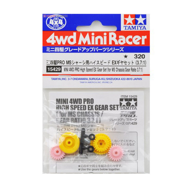 Mini 4WD PRO High Speed EX Gear Set (for MS Chassis/Gear Ratio 3.7:1)