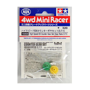 Mini 4WD High Speed EX Counter Gear Set (Gear Ratio 3.7:1)