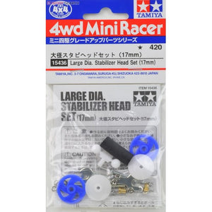 Large Dia. Stabilizer Head Set (17mm)