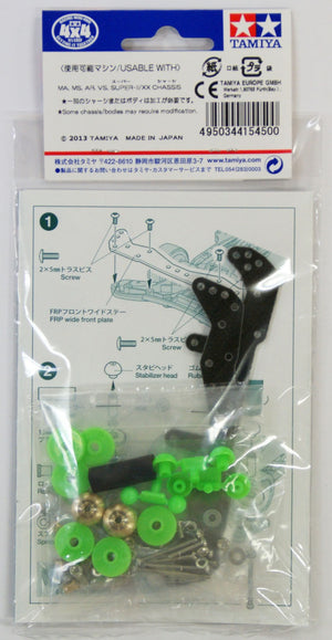 Mini 4WD Basic Tune-Up Parts Set for AR Chassis
