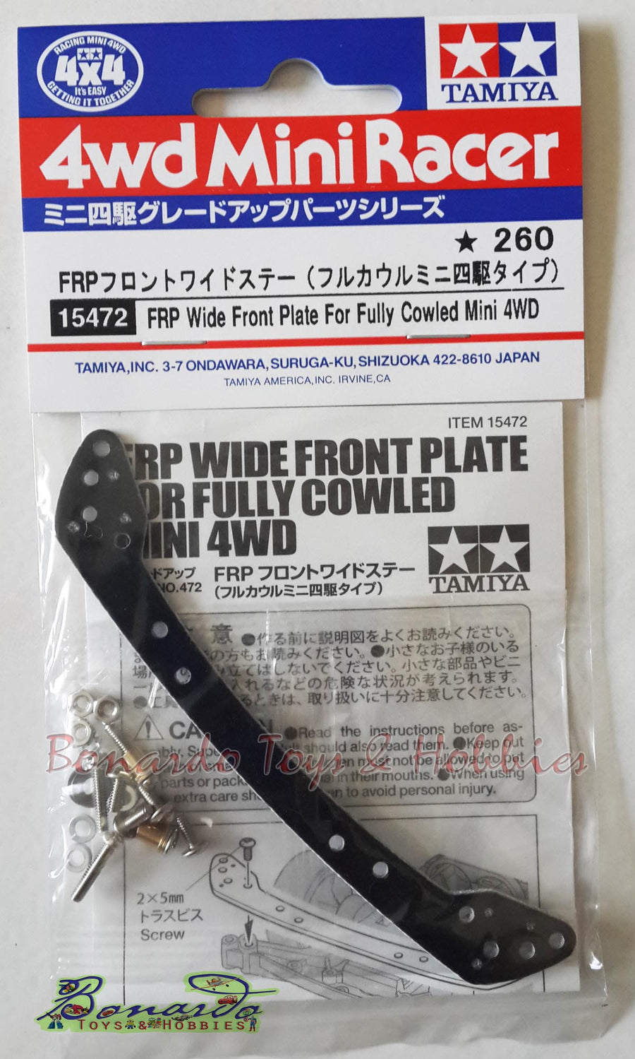 FRP Wide Front Plate for Fully Cowled Mini 4WD