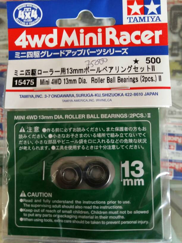 Mini 4WD 13mm Dia. Roller Ball Bearings (2pcs.) II