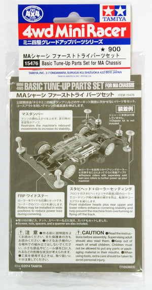 Basic Tune-Up Parts Set for MA Chassis