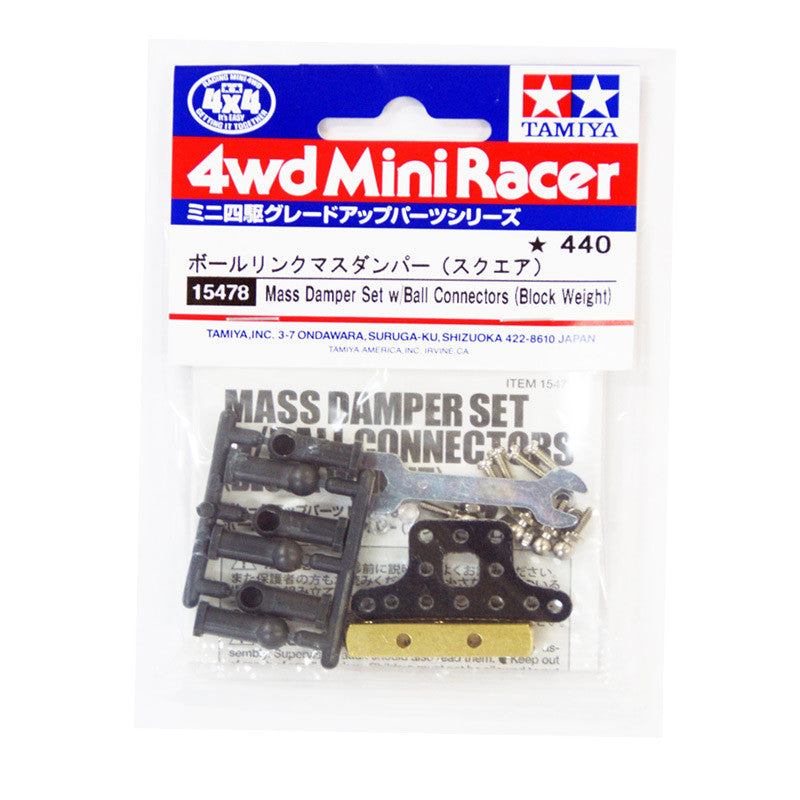 Mass Damper Set w/Ball Connectors (Block Weight)