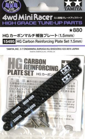 HG Carbon Reinforcing Plate Set (1.5mm)