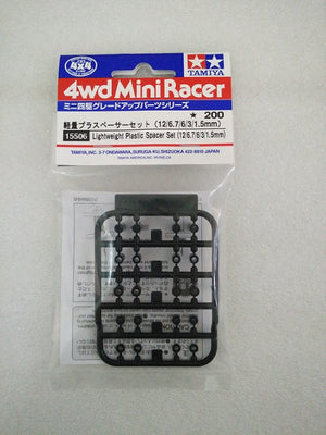 Lightweight Plastic Spacer Set (12/6.7/6/3/1.5mm)