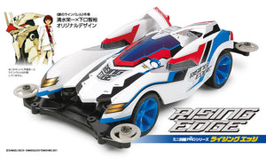 Rising Edge - Mini 4WD PRO Series