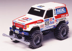 Toyota Land Cruiser - 1990 Paris Dakar Rally