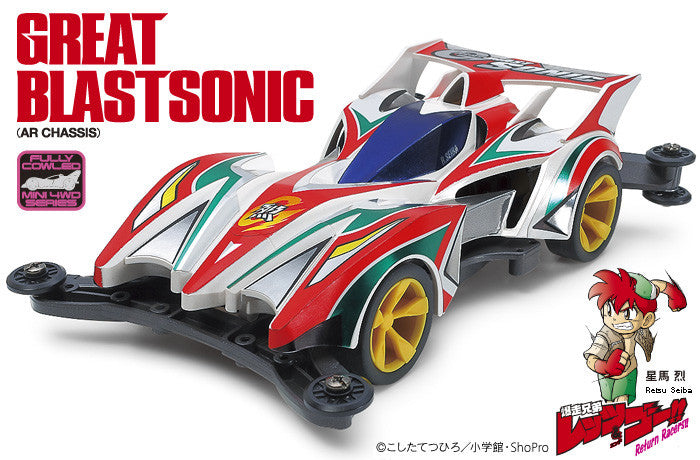 Great BlastSonic (AR Chassis)