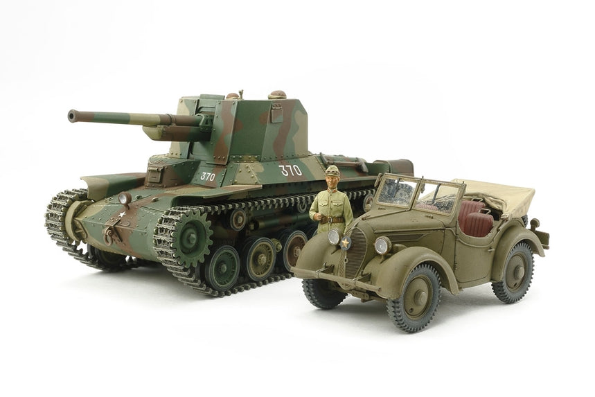 Type 1 Self-Propelled Gun & Kurogane 4x4