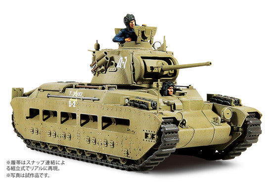 "Infantry Tank Matilda Mk.III/IV ""Red Army"" (1/35 Scale)"
