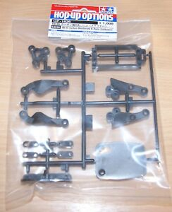 TB-05 CARBON RIENFORCED K PARTS (STIFFENERS)