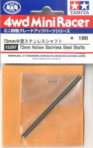 72mm Hollow Stainless Shafts