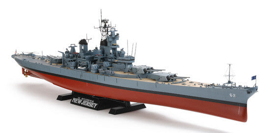 U.S. Battleship BB-62 New Jersey (w/Detail Up Parts)