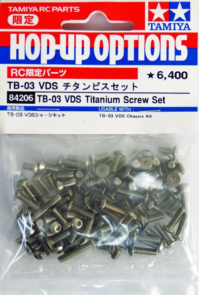 TB-03 VDS TITANIUM SCREW SET