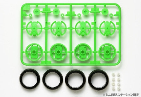 Large Dia. 1-Way Wheel Set (for Super X & XX Chassis, Fluorescent Green)