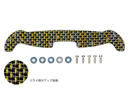 HG Carbon Wide Front Plate for AR Chassis (2mm/Gold Lamé)
