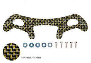 HG Carbon Wide Rear Plate for AR Chassis (2mm/Gold Lamé)